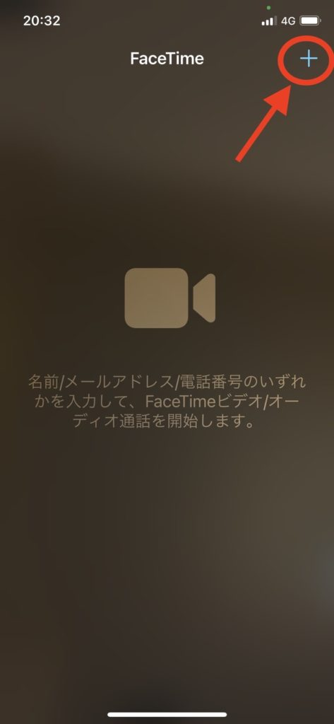 Iphone ios ミー文字の使い方(facetime)2